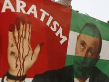 Статья Саакашвили в FT: Москва замышляет перекраивание карты Европы