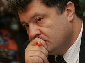 Ъ: Порошенко прочат место в Кабмине Тимошенко
