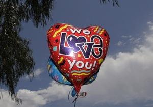 В День любви к жене японцы кричали о своих чувствах