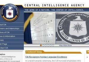 Маргинальные хакеры UGNazi утверждают, что вывели из строя сайт ЦРУ