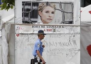 Высший спецсуд ушел в совещательную комнату для решения по кассации Тимошенко