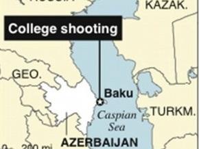 В результате стрельбы в вузе в Баку погибли 13 человек