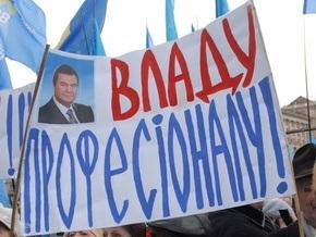 Москаль решил проверить диплом Януковича