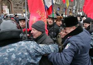 Шествие коммунистов по Крещатику обернулось потасовками с активистами Свободы