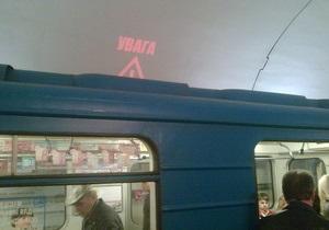В киевском метро появятся более ста новых вагонов