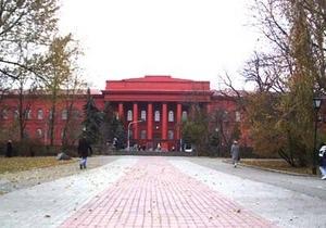 Студенческий профсоюз подал в суд на университет Шевченко