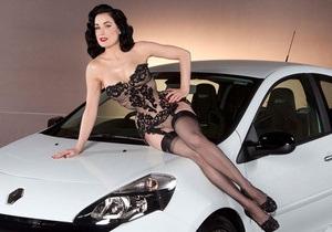 В Британии запретили рекламу Renault со стриптизом Диты фон Тиз