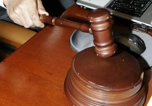 Американец получил пожизненный срок за нарушение правил дорожного движения
