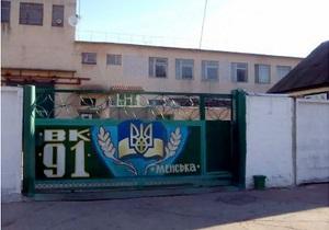 В ГПС заявляют, что Луценко выпустят из тюрьмы, если он будет болен ВИЧ или раком