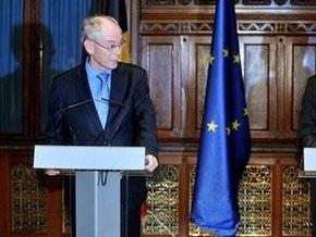 СМИ узнали зарплату будущего президента Евросоюза