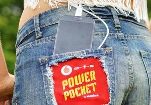В Великобритании создали шорты, способные заряжать мобильный телефон