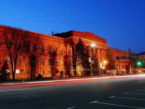 Университет Шевченко выберет нового ректора на следующей неделе