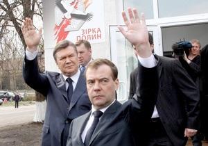 Фотогалерея: Чужого горя не бывает. Янукович и Медведев встретились на ЧАЭС
