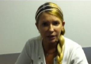 Тимошенко предложат участвовать в видеоконференции