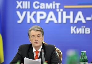 Ющенко: Соглашение об ассоциации Украины и ЕС должно стать примером для наших соседей
