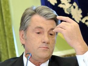 Ющенко назначил начальника столичной СБУ