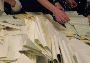 Изъятие судом протоколов 132 окружкома является нарушением избирательного законодательства - ОПОРА
