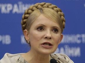 Тимошенко обещает стабильную цену на газ для украинцев до конца года