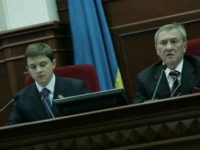 Довгий открыл сессию Киевсовета