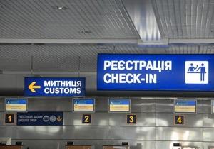 В Борисполе задерживается 31 международный авиарейс