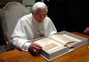 Выборы нового папы римского - Бенедикт XVI внес изменения