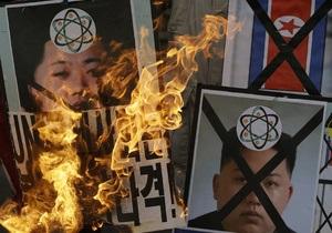 США прекратили финансировать организации, выступающие в защиту прав человека в КНДР