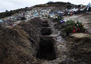 Киевские власти намерены вдвое снизить стоимость ритуальных услуг