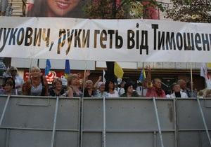 Возле Печерского суда митингуют около 500 человек