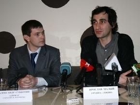 Группа Токио подает в суд на организаторов концерта 8 марта в Киеве