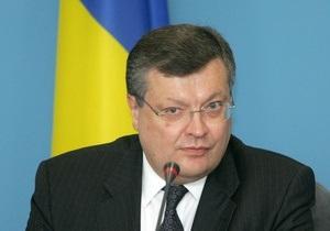 Грищенко: Украина не приостановилась на пути сближения с ЕС