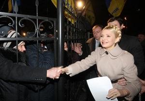 Тимошенко заявила, что не боится заключения