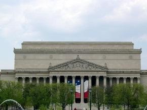 Из Национального управления архивов США пропал диск с секретными данными