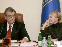 Тимошенко намерена обсудить с Ющенко свой план