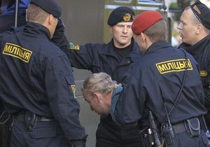 Фотогалерея: Міліцыя супраць народа. Задержание участников Революции через социальные сети