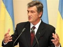 Ющенко: Крещение Руси является для нас праздником  европейскости