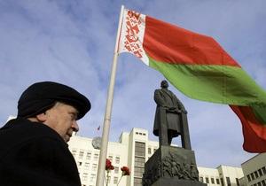Комментарий: Как рушатся мифы о социальном государстве Беларусь - DW