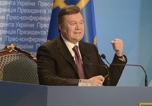 Янукович создал Миндоходов - Янукович создал Министерство доходов и сборов, подчинив ведомству налоговую милицию