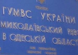 В Одесской области воспитательница детсада убила своего ребенка
