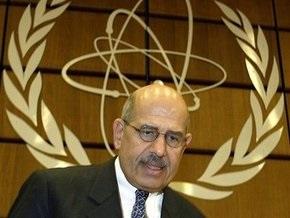 МАГАТЭ: Ядерная программа Ирана нацелена на создание ядерного оружия