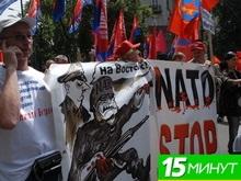 На антиНАТОвский митинг приехали националисты: три человека пострадали