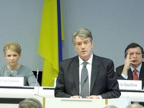 The Wall Street Journal: Газовое соглашение ЕС и Украины это не фантазия