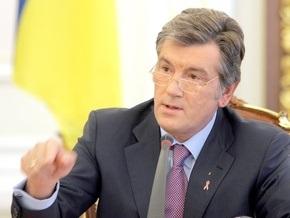 Ющенко приостановил решение Кабмина о передаче Минпрому Турбоатома и Одесского припортового завода