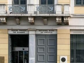 В Салониках ограблено отделение Нацбанка Греции: похищено более 120 тыс. евро
