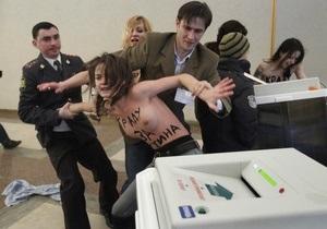Мировой суд Москвы арестовал двух активисток FEMEN