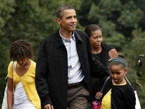 Сегодня Обама пойдет в школу