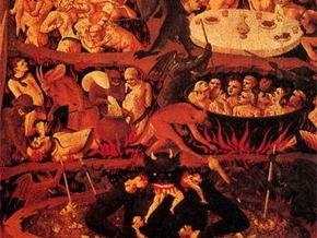 Ватикан утверждает, что и в аду есть половая дискриминация