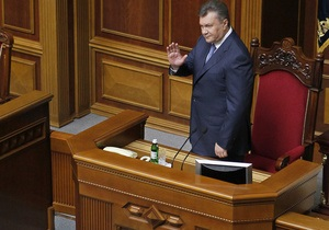 Сегодня Рада рассмотрит порядок импичмента Президента