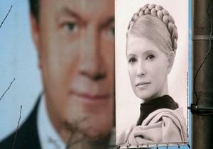Штаб Тимошенко: ПР подкупила 500 тыс. избирателей в Днепропетровской области
