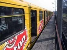 Реклама в киевском метро подорожает