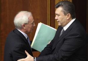 Глава КС заявил, что только Янукович и Кабмин вправе обжаловать договор по ЧФ